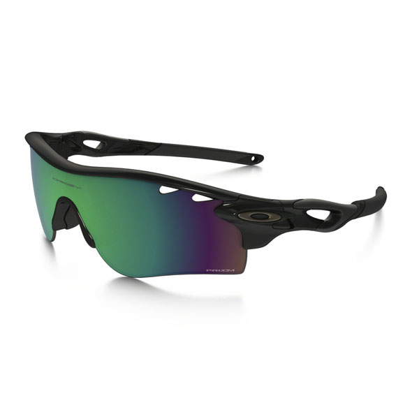 Oakley Men RADARLOCK™ PATH™ PRIZM™ WATER ARRAY OO9181-53 On Sale